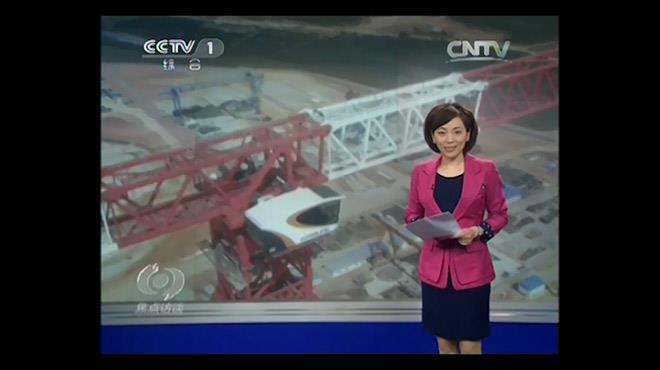 央视《焦点访谈》-中国装备走出去