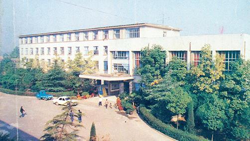 长沙建机院旧址