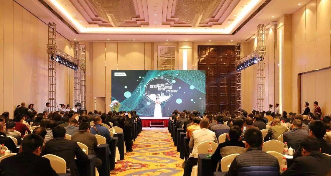 中联重科4.0产品全国巡展上海站开幕 智能产品成行业回暖新势力
