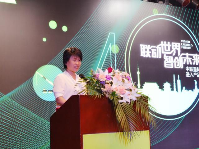 """知时节 乃发生 中联重科智能设备联动""""锦官城"""""""
