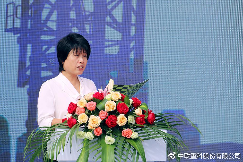 中联重科副总裁黄群女士致辞。