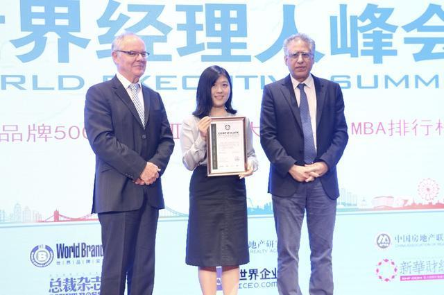 2017亚洲品牌500强排行榜出炉中联重科蝉联榜单