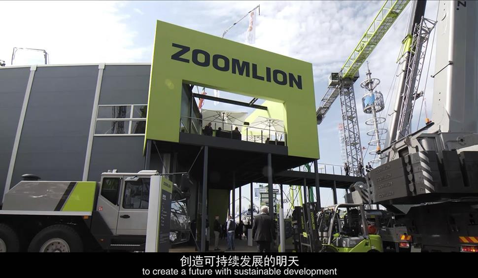 2017年中联重科企业宣传片