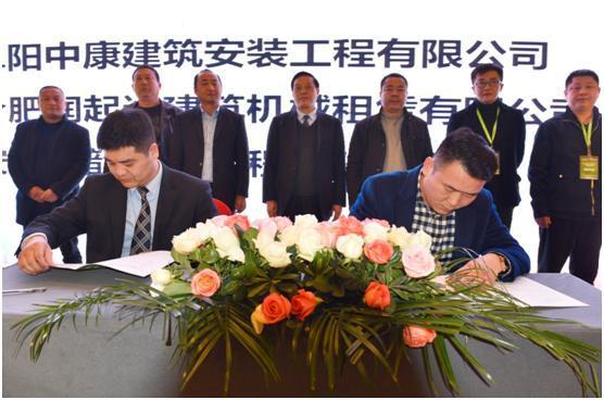 中联重科工程机械4.0产品华东大区推广会登陆合肥