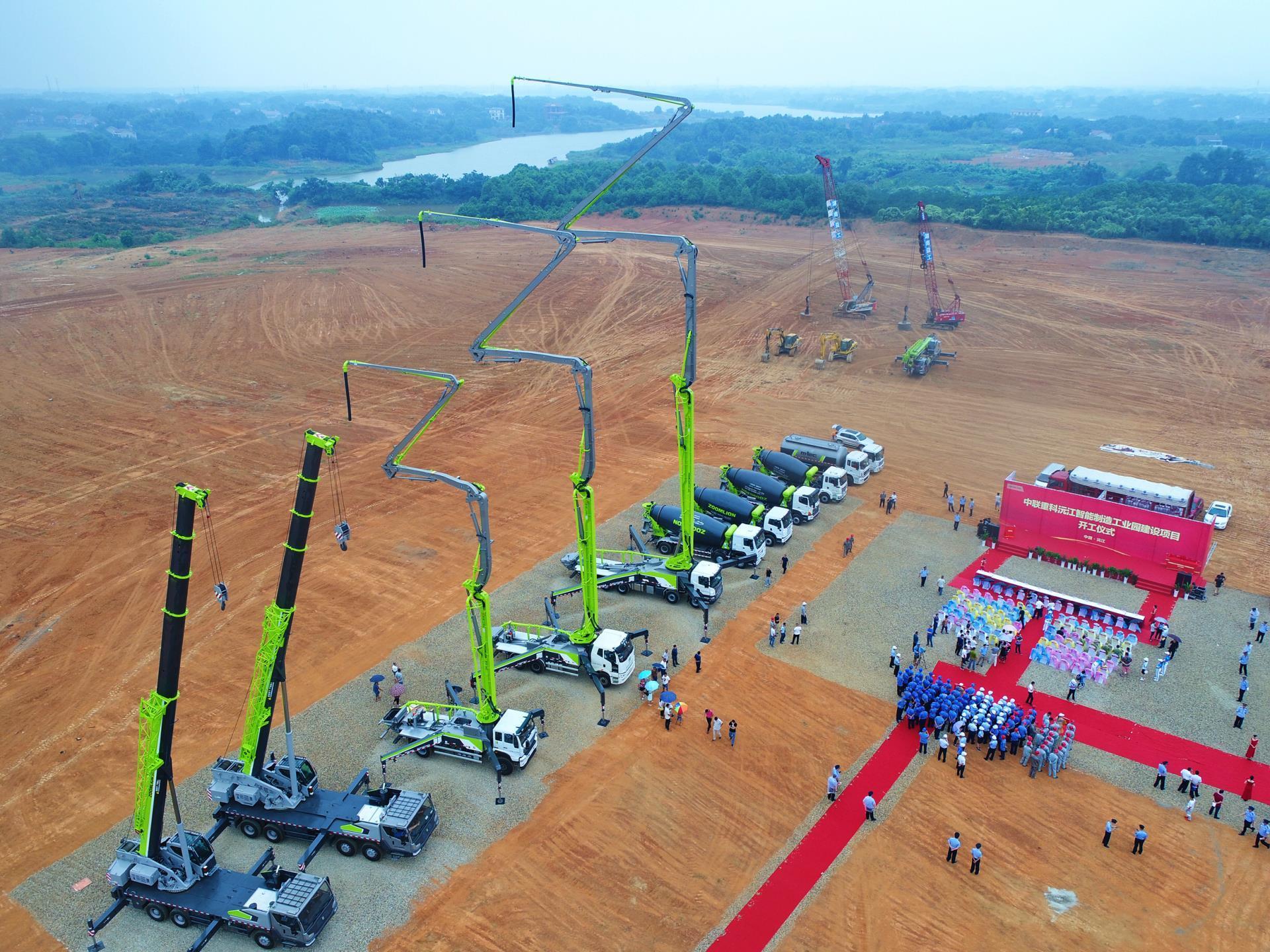中联重科沅江智能制造工业园建设项目奠基打造智造新高地