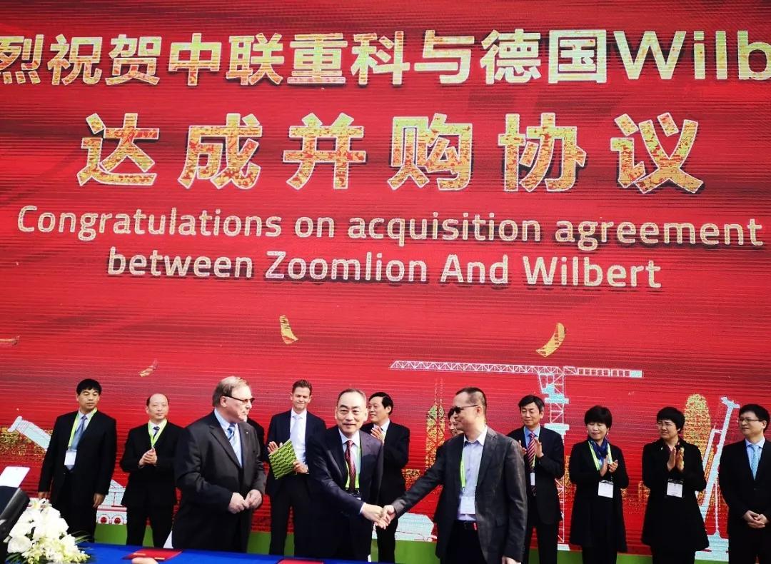 中联重科收购德国威尔伯特进击欧洲高端塔机市场