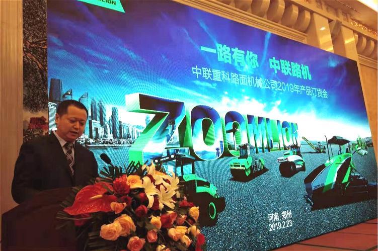 中联重科路面机械4.0产品推广会郑州站圆满举行高性能新品获用户点赞