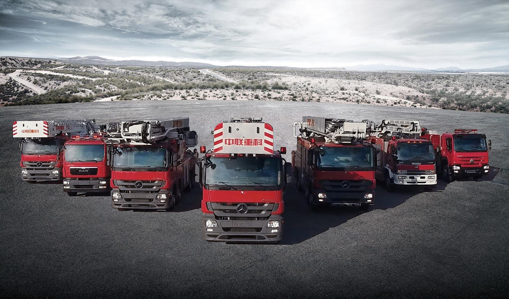打造新型智造应急装备 中联重科消防机械成安博