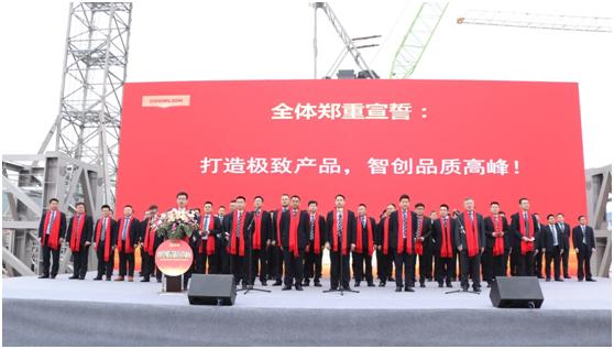 """中联重科建起发布""""20年代""""品质宣言获40亿大单迎新年开门红"""