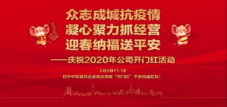 中(zhong)聯重科