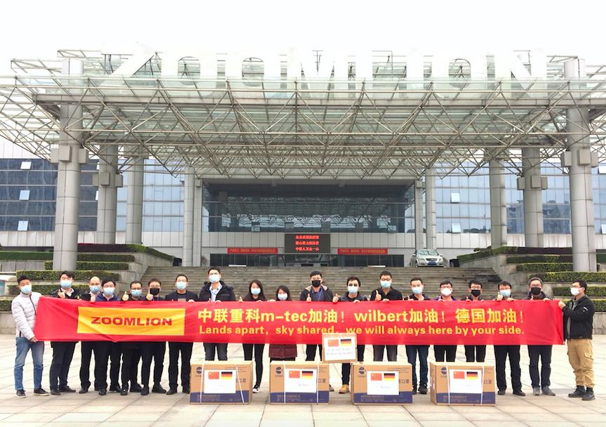 青山一道共担风雨公司向海外子公司发运防护物资助力疫情防控